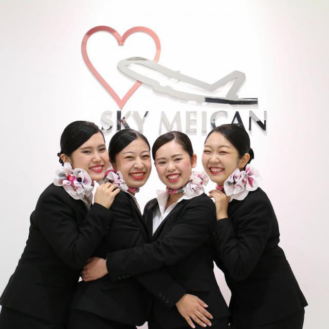 名古屋観光専門学校 航空☆オープンキャンパス♪友達・家族と参加OK3