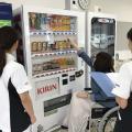 作業療法士学科 4/30オープンキャンパス!!/鳥取市医療看護専門学校