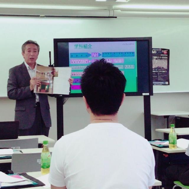 中央工学校OSAKA \オープンキャンパス/ 希望学科別で体験授業に参加!3