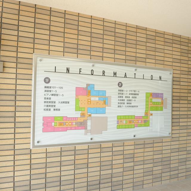 進級前にぜひ一度! 渋川新キャンパスを見に来てください。