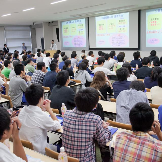 東京都市大学 毎年数千人が訪れる本学最大の進学イベント オープンキャンパス4