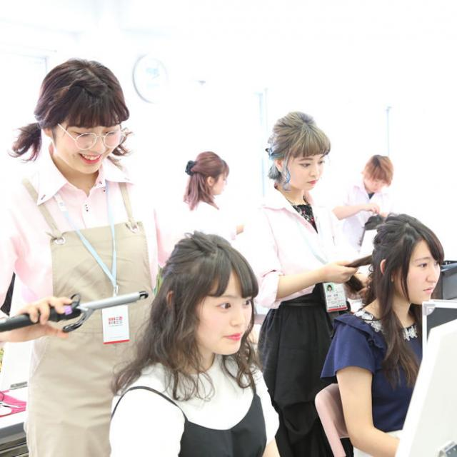 名古屋美容専門学校 AO入学エントリー!2