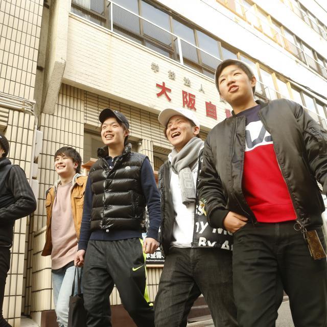 大阪自動車整備専門学校 夏休み特別企画!!サマースクールを開催★1