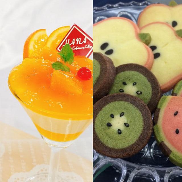 華調理製菓専門学校 オレンジムース&デコレーションクッキー1