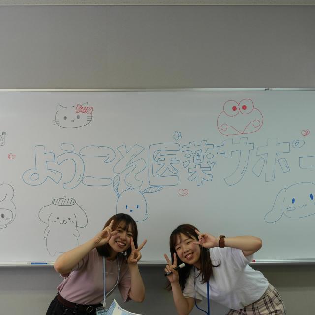 長野平青学園 医薬サポート科 オープンキャンパス2