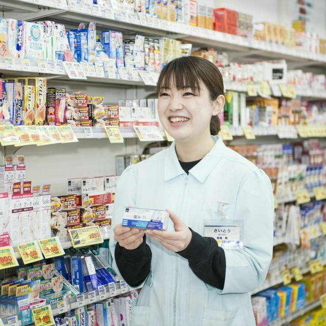 仙台医療福祉専門学校 薬業を幅広く学び医薬品のスペシャリストへ!【医薬品総合学科】1