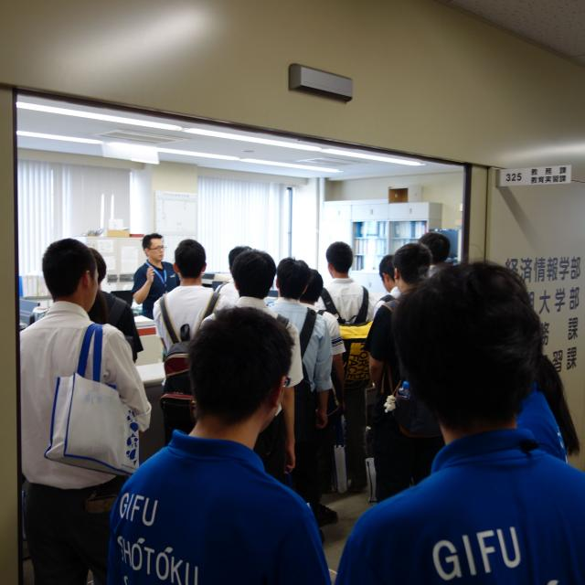 OPEN CAMPUS 2017 GIFU