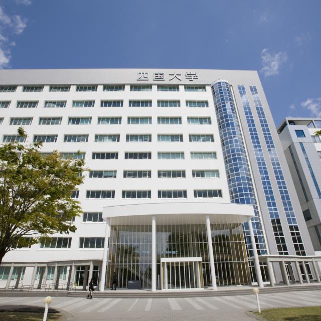 四国大学 沖縄オープンキャンパス2