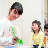 体験入学☆保育士・幼稚園教諭系☆の詳細
