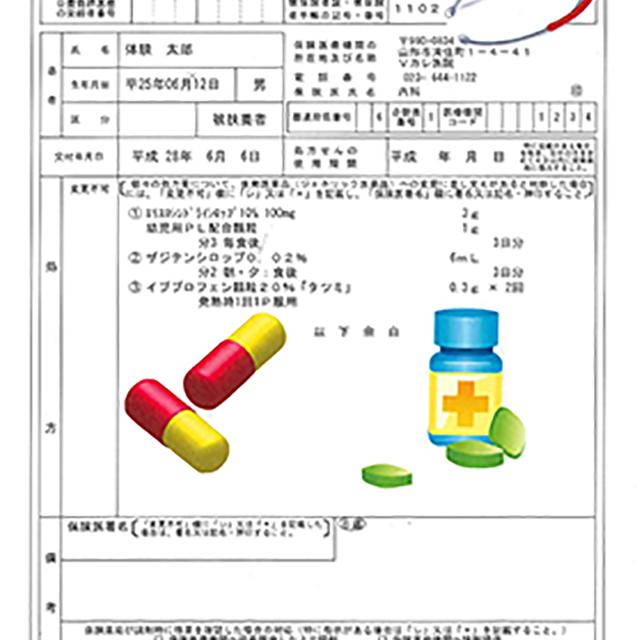 専門学校山形V.カレッジ 体験入学2