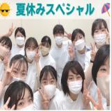 日曜学校説明会 夏休みスペシャル!の詳細