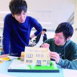 【建築設計デザイン科】オープンキャンパス Bメニューの詳細