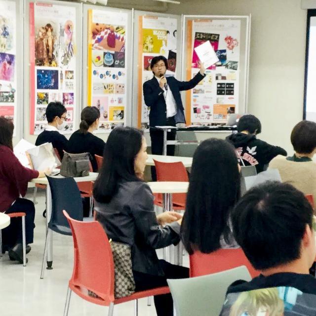 日本デザイン福祉専門学校 【4月/5月】OC版 学校説明会 30分ver.1