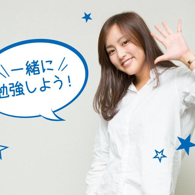 AST関西経理専門学校 【7/24】ASTフェスティバル(カフェ体験有)1
