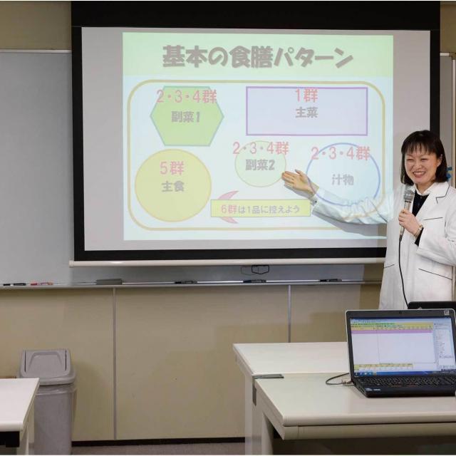 織田栄養専門学校 栄養バランスのチェックコース1