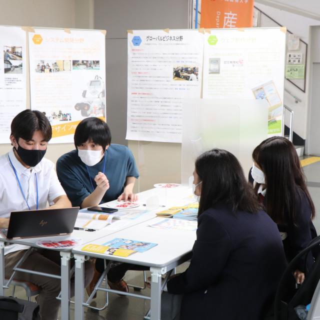 沖縄国際大学 2021 オキコク秋のオープンキャンパス3