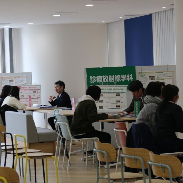 日本医療科学大学 入試直前相談会20192