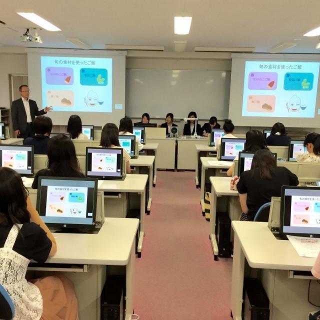 華学園栄養専門学校 【3月28日】華学園キャンパスツアー1