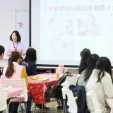 オープンキャンパス&入試対策セミナーの詳細