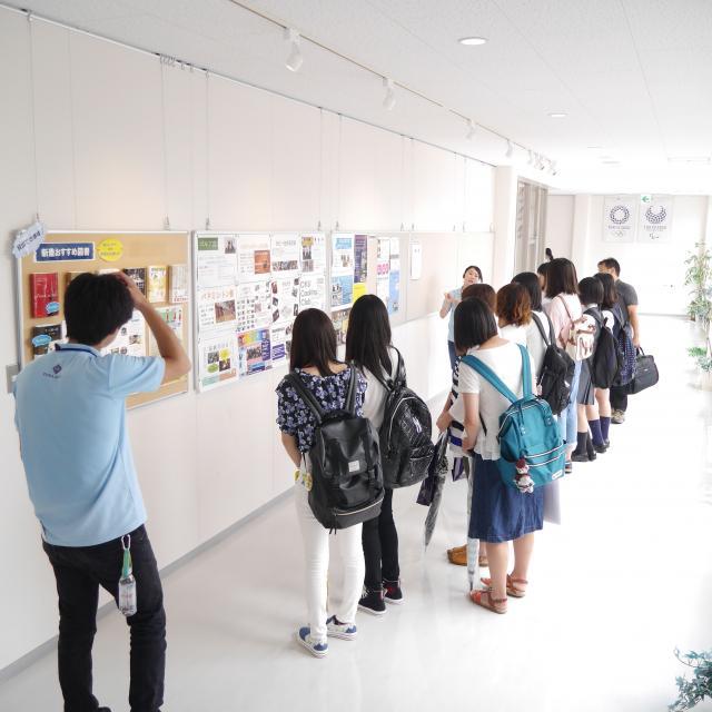 千葉経済大学 オープンキャンパス20182