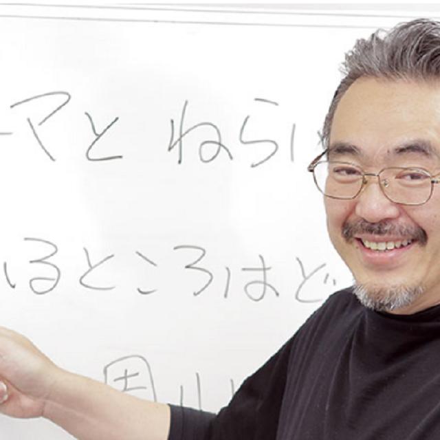 総合学園ヒューマンアカデミー神戸校 キャラクター設定の体験授業☆1
