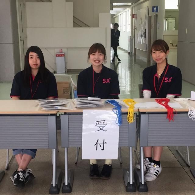 昭和学院短期大学 OPEN CAMPUS2019 【授業体験1】2