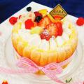 華調理製菓専門学校 シャルロットケーキ