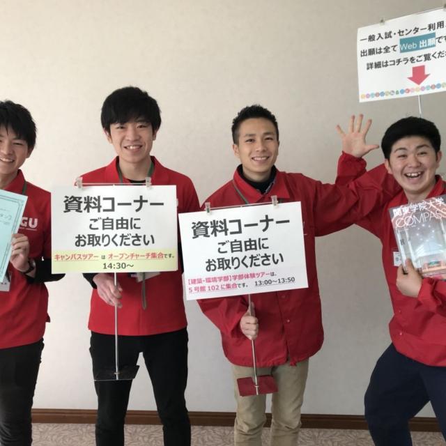 関東学院大学 センター試験チャレンジ模試1
