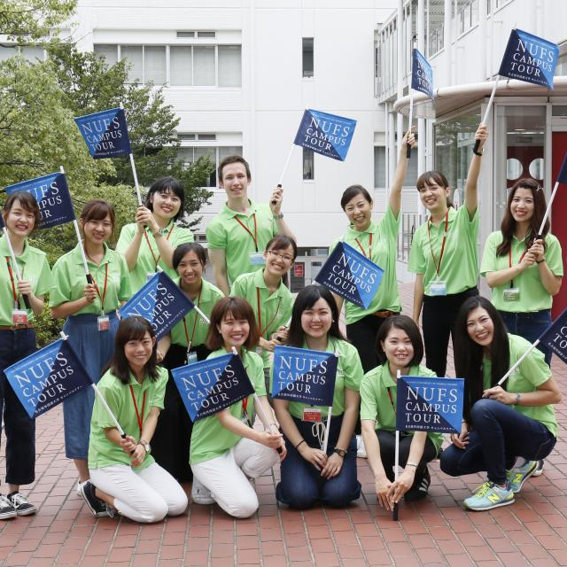 名古屋外国語大学 NUFS OPEN CAMPUS 2018-名古屋外大のすべて-2