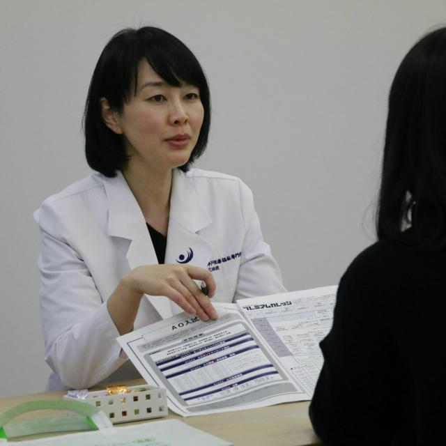神戸医療福祉専門学校三田校 【整形靴科】個別入試相談会1