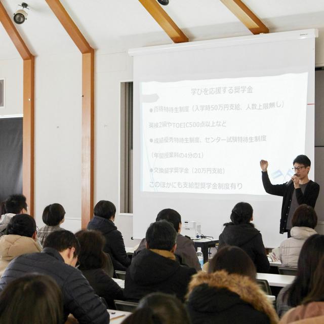京都精華大学 オープンキャンパス20202