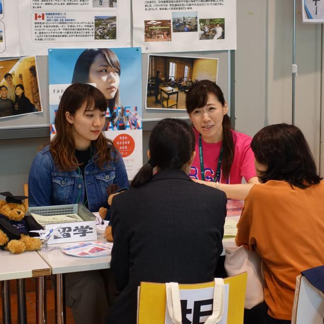 文京学院大学 3/23(Sat)、オープンキャンパス開催<本郷>2