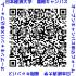 日本経済大学 ★ 福岡キャンパス 8月 オープンキャンパス情報 ★4