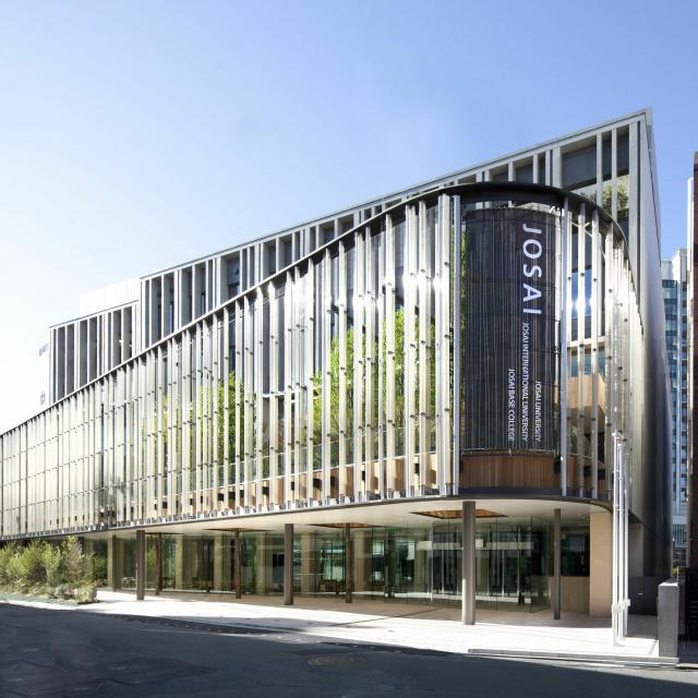 城西国際大学 オープンキャンパス2021【対面形式】<東京紀尾井町>1