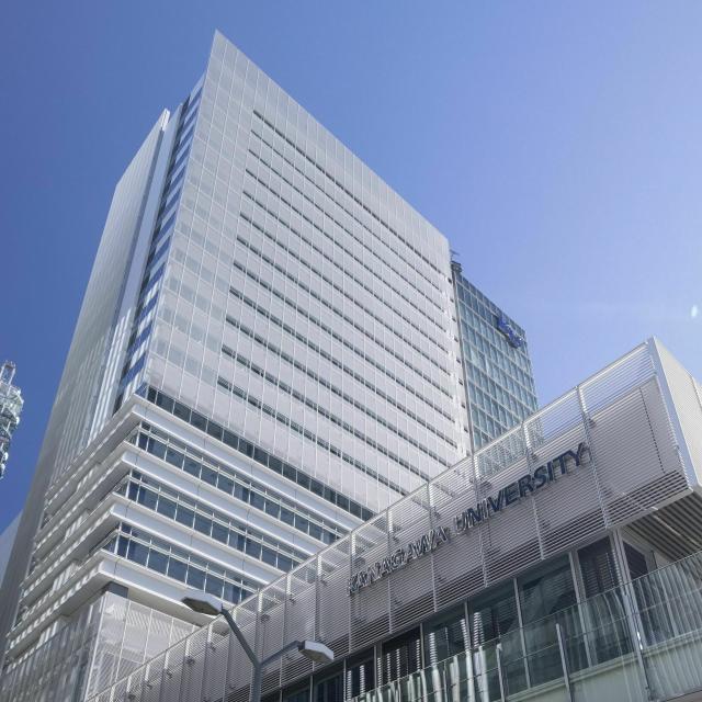 神奈川大学 【6~8月】2021年 夏のオープンキャンパス日程決まる!3