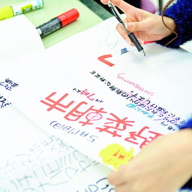 仙台総合ビジネス公務員専門学校 販売ビジネス科 オープンキャンパス【送迎バス運行】3