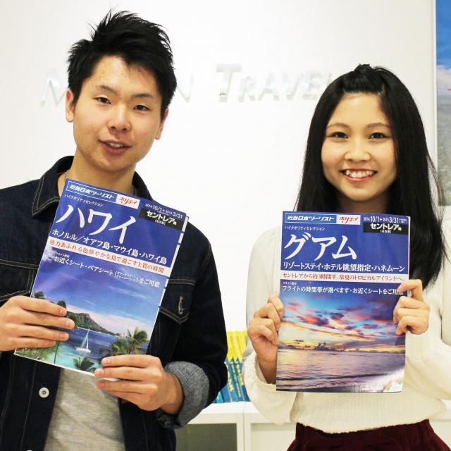 名古屋観光専門学校 旅のワクワク感をお届けします♪旅行業界体験入学1