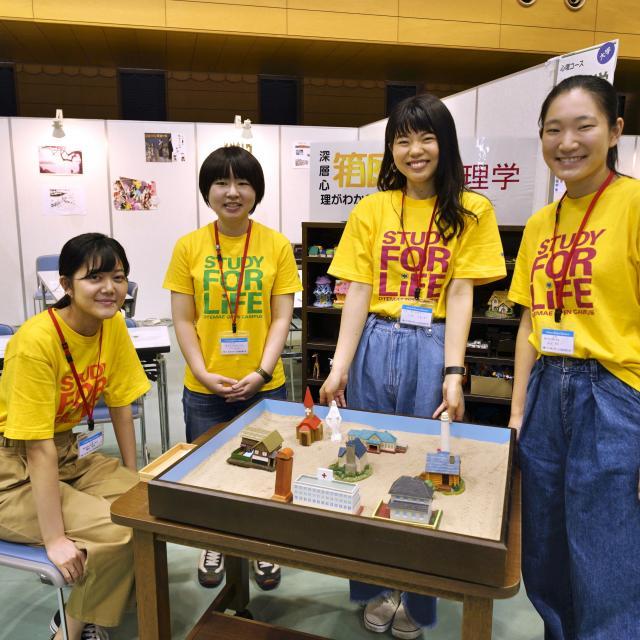 大手前大学 2019年オープンキャンパス【いたみ稲野キャンパス】2