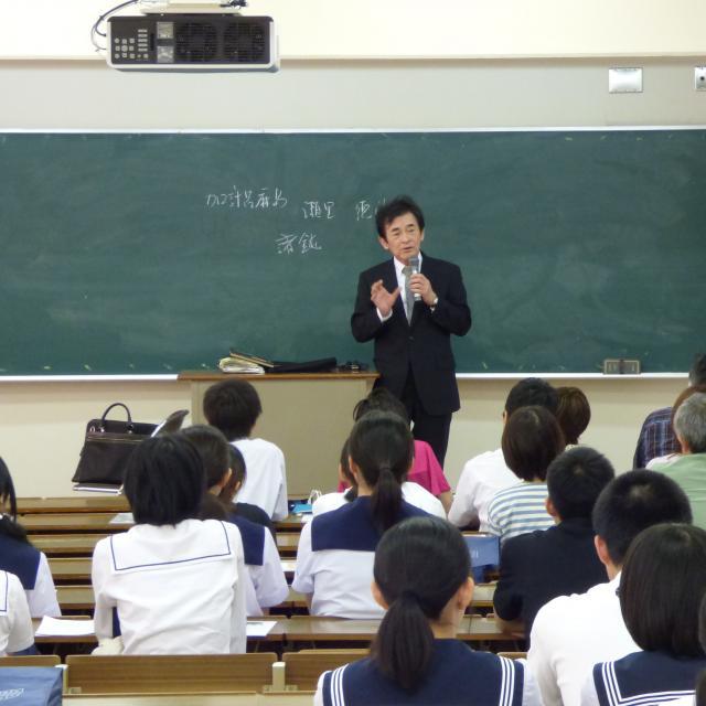 志學館大学 夏のオープンキャンパス20182