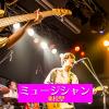 東京ビジュアルアーツ 5月 音楽総合学科 ミュージシャン体験入学(来校)
