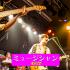 東京ビジュアルアーツ 9月 音楽総合学科 ミュージシャン体験入学(来校)1