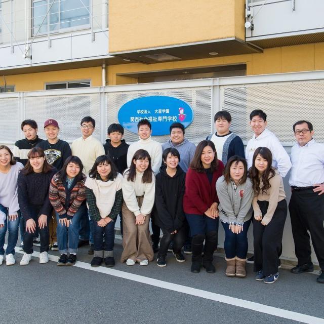関西社会福祉専門学校 ★☆★ 感 染 予 防 ★☆★3