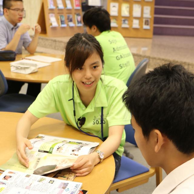 崇城大学 オープンキャンパス2