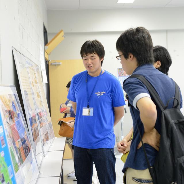 東京農業大学 キャンパスツアー2020(北海道オホーツクキャンパス)2