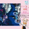 大阪総合デザイン専門学校 Bコース:お洒落テイストのイラスト   ハチナナ先生