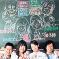 東洋医療専門学校 【高校2・1年生】★ オープンキャンパス★