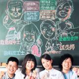 【高校 新3・2年生】★ オープンキャンパス開催★の詳細