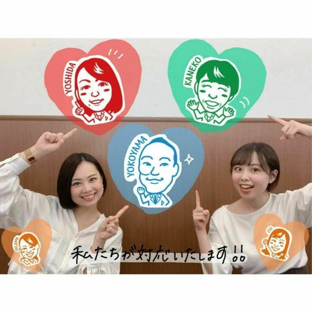 東京YMCA国際ホテル専門学校 オンライン個別の学校説明2