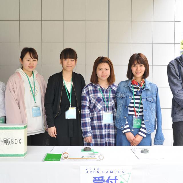 杉野服飾大学短期大学部 2018オープンキャンパス3