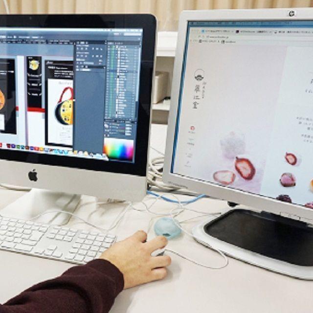 北海道芸術デザイン専門学校 bisenの体験入学【 Web・動画クリエイター専攻】3